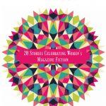 Kaleidoscope cover for website